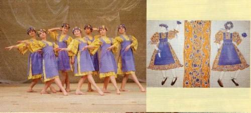 Танец Полюшко