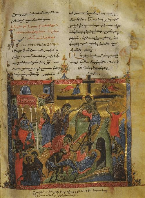 Чашоц царя Хетума II 1286 г. Снятие с креста и Положение во гроб