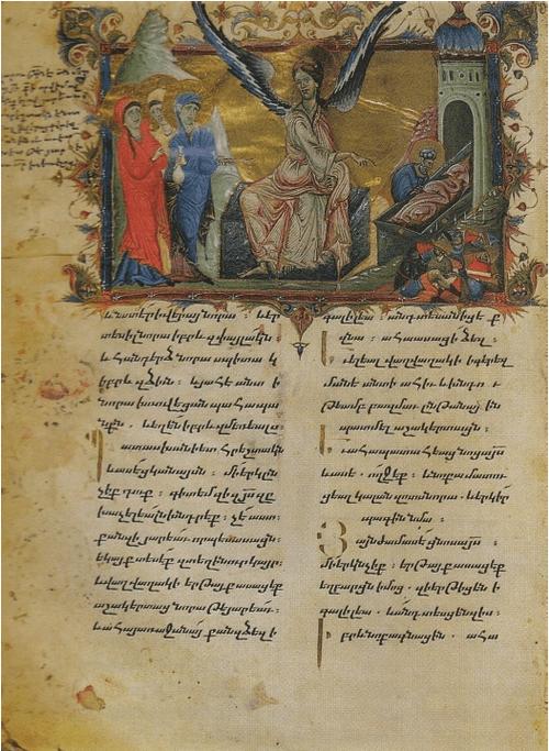 Чашоц царя Хетума II 1286 г. Три Марии у гроба Господня
