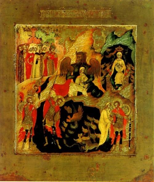 Икона Митрополит Алексий