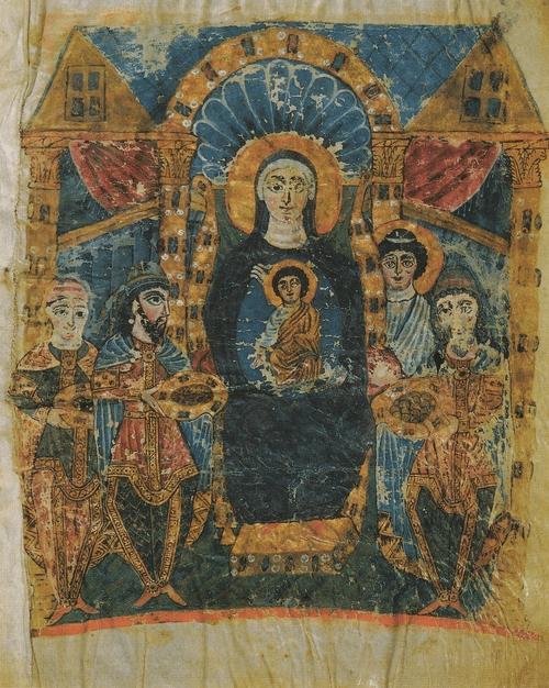Эчмиадзинское евангелие 989 года. Поклонение волхвов. Концевая миниатюра VII в.