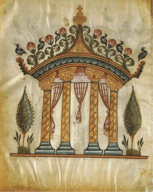Эчмиадзинское евангелие 989 года. Темпьетто