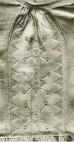 Юри ЭМ 11762 наплечник рубахи