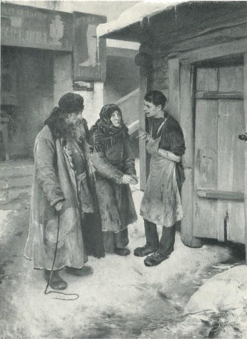 К. В. Лебедев. К сыну. 1894