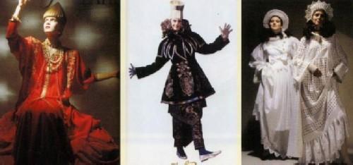 народный сценичкий костюм