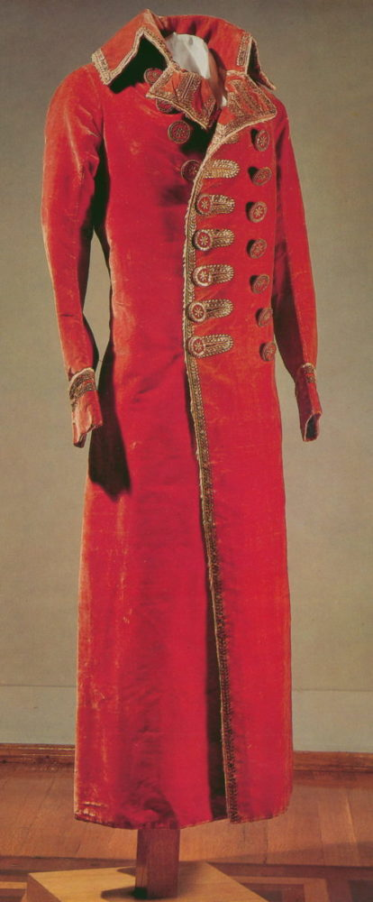 Русский костюм XVII-XX веков