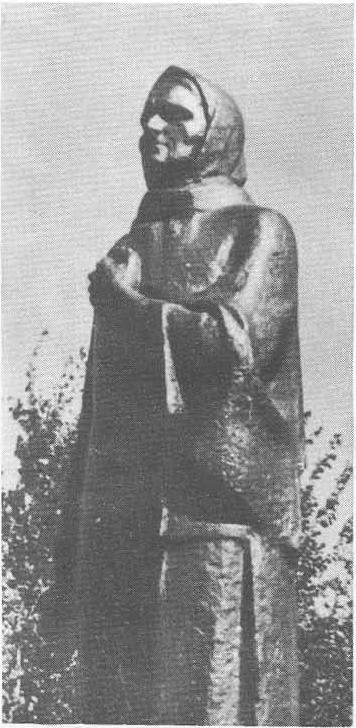 А. Заспицкий, И. М и с к о,И. Рыженков (скульпторы), О. Трофимчук (архитектор).
