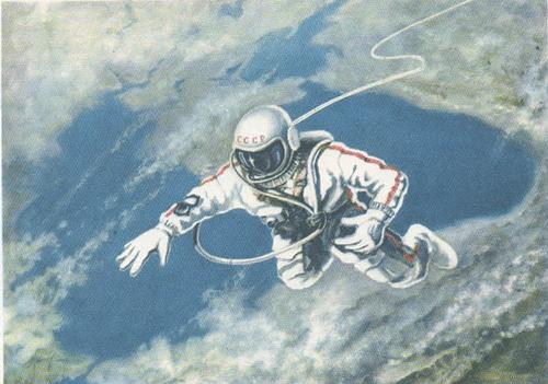 А. Леонов. Над черным морем. 1965