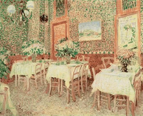Интерьер ресторана. 1887 год.
