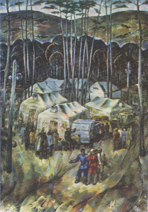 Конкурс Корчагинцы 70-х