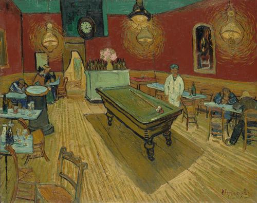 Ночное кафе на площади Ламартин в Арле. 1888 год.