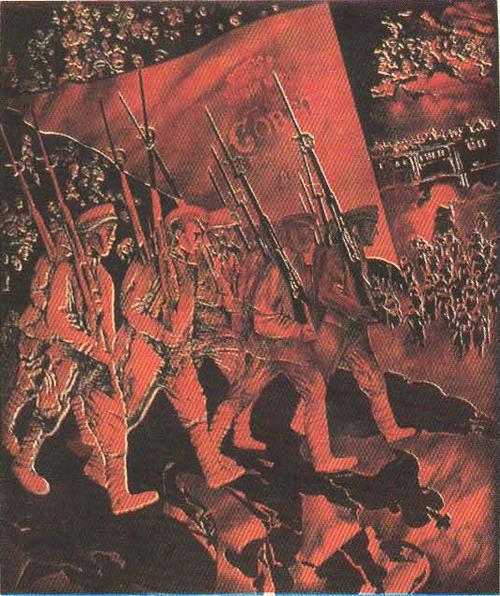 О. Гречина (Москва). Солдаты революции. Из серии «Время — вперед!». Цв. литография. 1975.