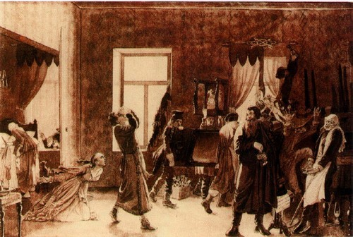 Первое утро обманутого молодого. 1844-1846
