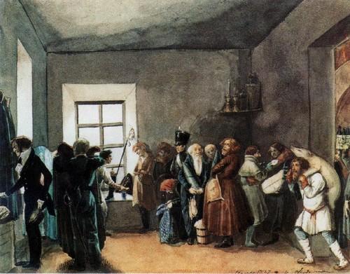 Передняя частного пристава накануне большого праздника. 1837