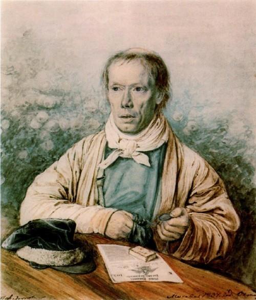 Портрет Андрея Илларионовича федотова 1837 Акварель. Государственная Третьяковская галерея, Москва