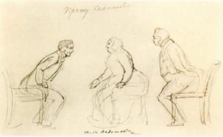 Прошу садиться. 1846-1847 Рисунок. Государственная Третьяковская галерея, Москва