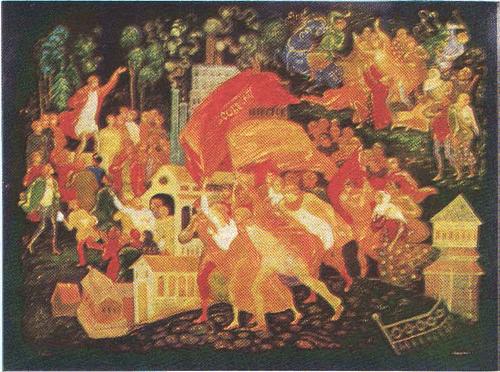 Выставка посвященная 60-летию Великой Октябрьской Революции
