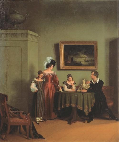 Семейный портрет. 1830