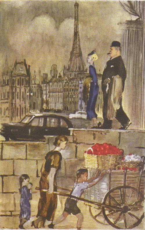 Юрий Иванович Пименов
