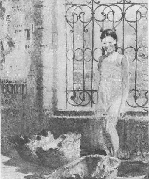 Ю. Пименов. Девочка с цветами. Масло.