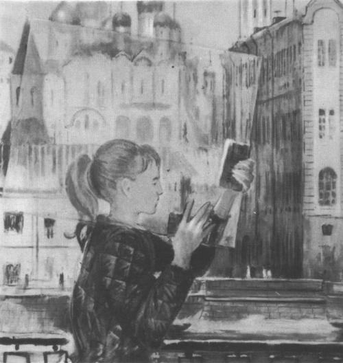 Ю. Пименов. Кусок стекла. Масло. 1966.