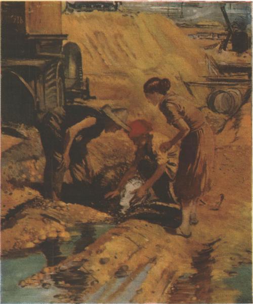 Ю. Пименов. Находка. Масло. 1957.