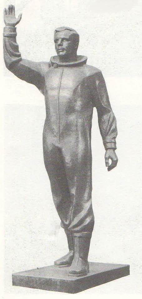 Ю. Черно Ю. Гагарин. Медь. 1975.