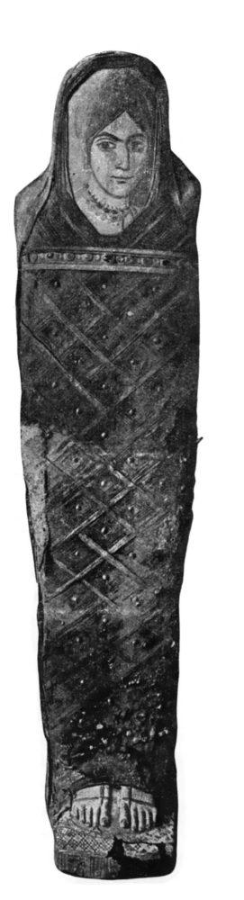 Женская мумия. № 33222. Еаирский мувей