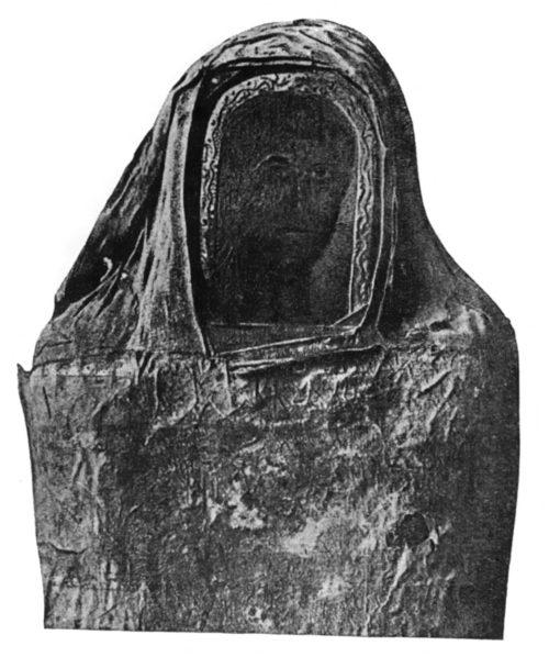 Верхняя часть мумии. № 33219. Каирский мувей
