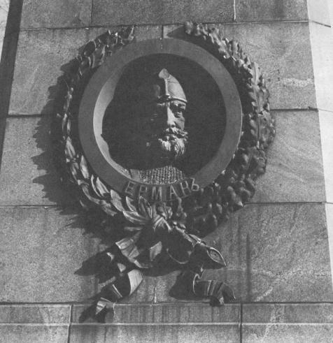 Памятники Сибири