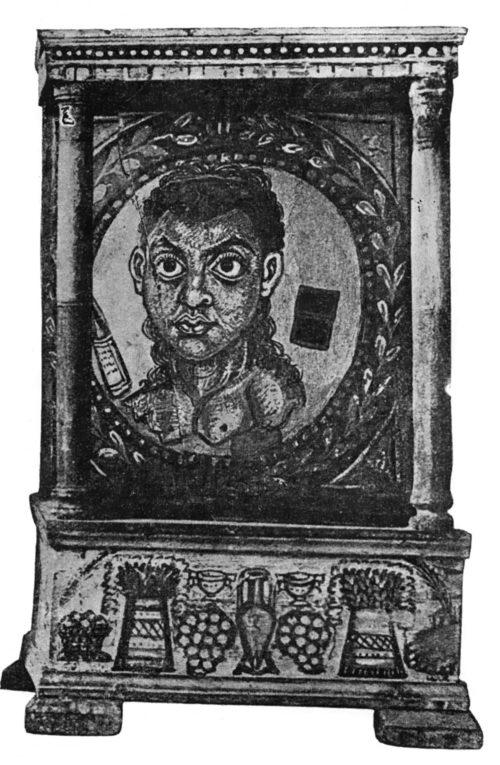 3. Эдику .та с портретом девочки. № 33269. Каирский музей.