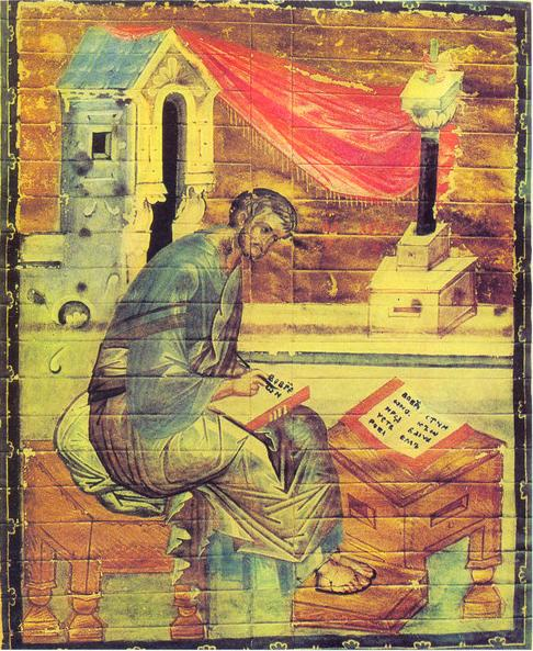 Андрей Рублев. Евангелист Лука