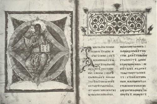 Андрей Рублев. Еммануил в силах