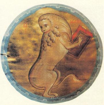 Андрей Рублев. Лев. Символ евангелиста Марка.