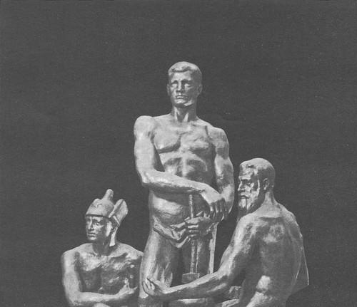 А. Матвеев. Октябрь. Бронза. 1927.
