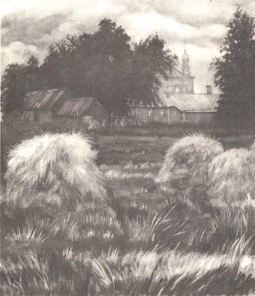 А. Шилов. Пейзаж. Хмурый день. Масло. 1977.