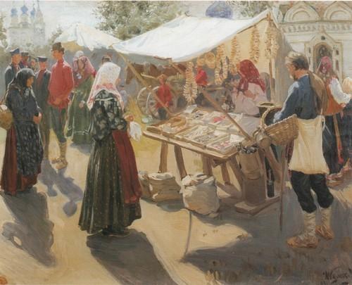 Базар с баранками. 1910