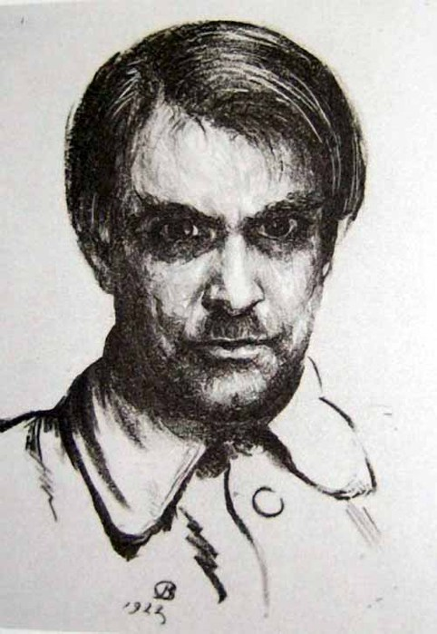 Вадим Дмитриевич Фалилеев
