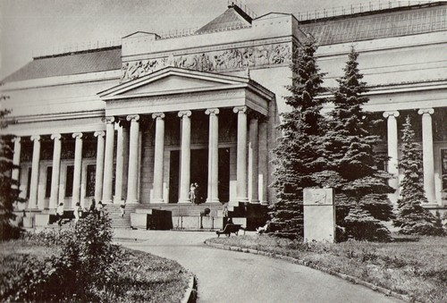 Государственный музей изобразительных искусств