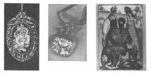 В. Бурное, В. Горский. Кулон. Эмаль, скань. 1951—1952. А. Тихов. Кулон. Эмаль, скань. 1975. Н. Куландин. Гармонист. Эмаль. 1973— 1974.