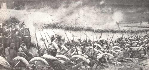 В. Верещагин. Перед атакой. Под Плевной. Масло. 1881.