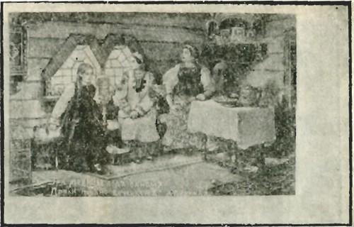 В. М. васнецов Три девицы под окном