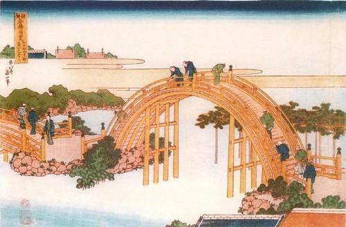 Горбатый мост храма Камэйдо Тэндзин Из серии Виды замечательных мостов различных провинций. 1827 - 1830