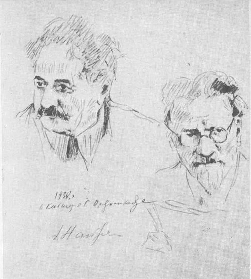 Д. Налбандян. С. Орджоникидзе и М. И. Калинин. Карандаш. 1938.