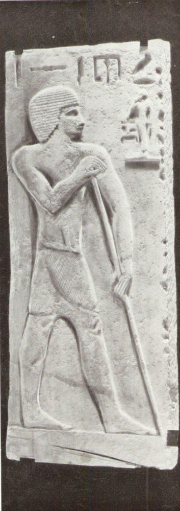 Египетский рельеф. Иси с дочерью. 3 тыс. до н.э.