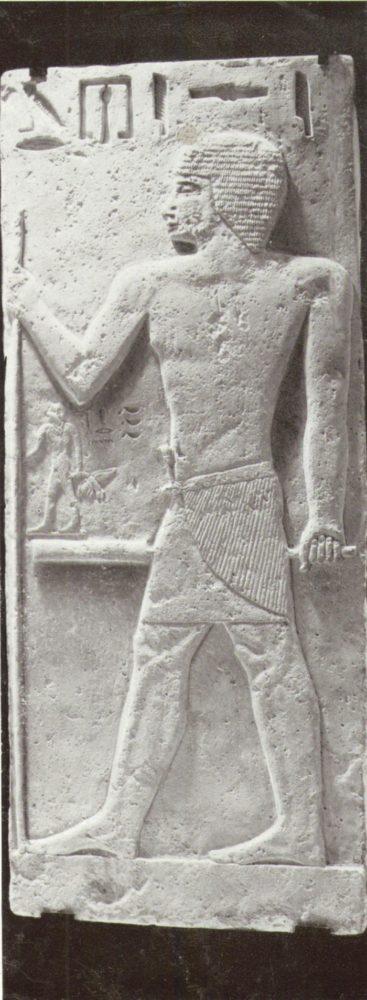 Египетский рельеф. Иси с сыном. 3 тыс. до н.э.