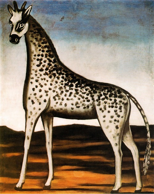 Жираф. Государственный музей искусств Грузии , Тбил иси