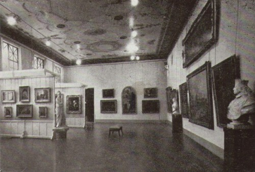 Зал итальянского искусства VII-VIII веков
