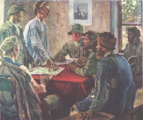 Заседание Комитета Бедноты А. В. Моралова