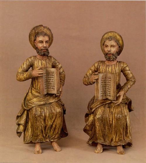 Евангелисты. XVIII в.